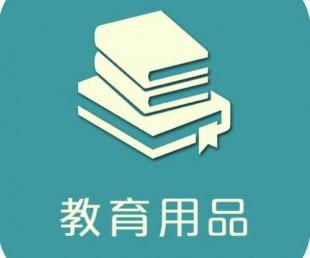 2018北京教育仪器博览会