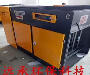 油漆厂专用废气净化器厂家 废气处理设备 浙江光氧催化净化器