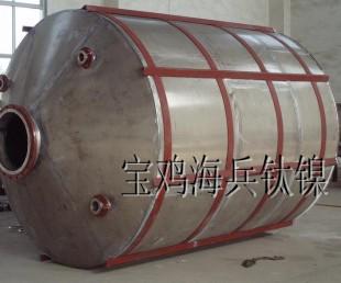 钛储罐 专业生产厂家