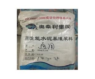 亚虎娱乐_福安高强灌浆料厂家