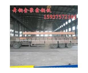 普通碳素结构钢板:SS400