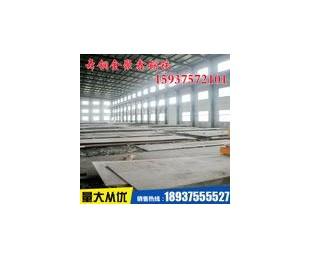 低合金高强度钢板: Q345A图片