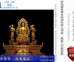 释迦牟尼.文珠菩萨.铜雕塑 佛教雕塑设计 树脂菩萨雕塑定做图片