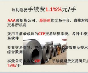 亚虎国际娱乐客户端下载_热轧卷板期货套期保值规避现货价格波动风险