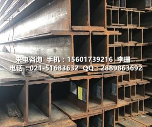还在发愁找不到Q345DH型钢,专业定制厂家吗?[上海北铭]