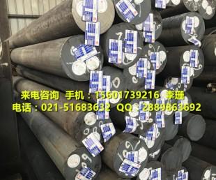 还在发愁找不到Q345E圆钢专业定制厂家吗?[上海北铭]