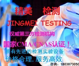 【东莞316l不锈钢拉伸测试】深圳市力学性能拉伸测试