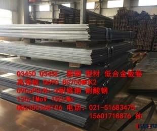 Q345D/Q345E低合金板