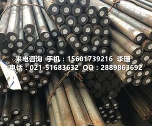 上海北铭专业供应{Q345D圆钢},规格齐全,品质保证!有权威部门检测报告!