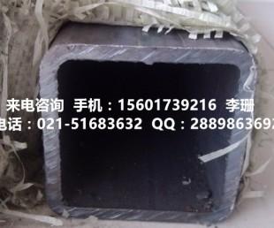 Q345E方管加工供应商,常年千吨库存,品种齐全,厂家直销!