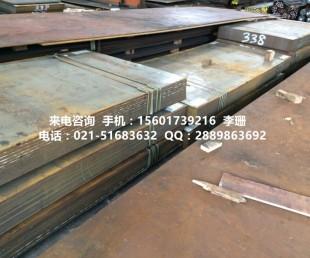 价格低.质量优!上海北铭常年备有{09CuPCrNi-A耐候板现货},供货及时!