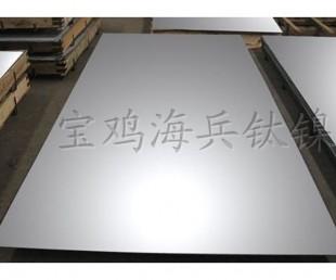 宝鸡 钛板/钛材料 厂