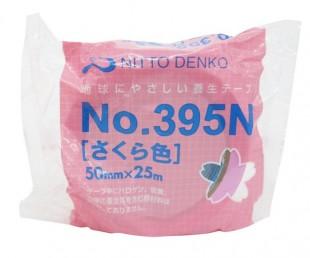 日本日東NITTO胶带No.973UL-S恒越峰特供