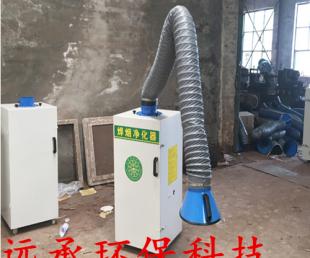 移动式焊烟净化器价格 河北1.1KW焊烟净化器