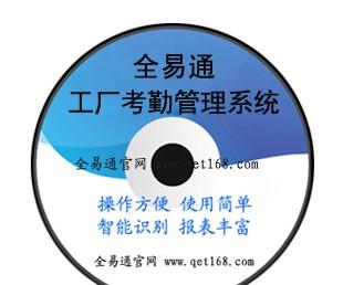 宝安西乡福永沙井IC卡指纹考勤系统安装价格报价