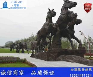 八骏马雕塑-铜马-江阴马雕塑图-废旧零件创意机械马制作