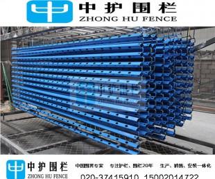 肇庆市政园林铁艺栏杆 热镀锌烤漆围栏价格 茂名工厂土建围栏