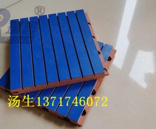 亚虎国际娱乐客户端下载_重庆生产木质吸音板厂家