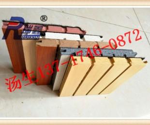 木质吸音板系列 重庆木质吸音板厂家