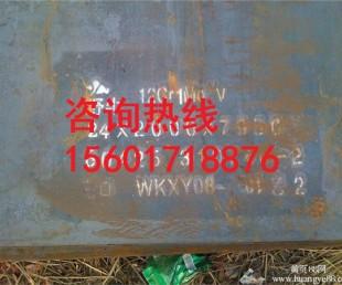 北京 Q690CFD 高强板H型钢现货 15601718876