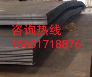 北京 Q690CFD 高强板H型钢原装现货  15601718876