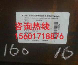 北京 BS700MCK2高强板H型钢批发代理  15601718876