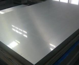 上海铝板超市021-55126839上海宝杲实业发展有限公司