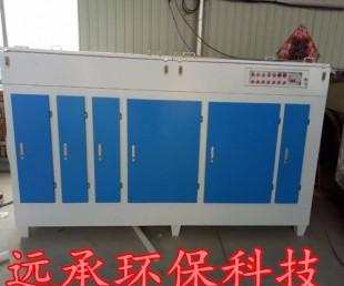 UV光氧催化油烟净化器厂家 低温等离子除烟净化器