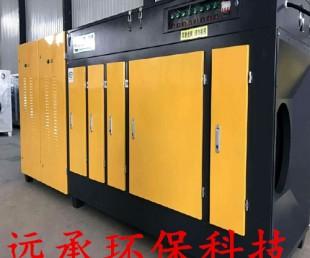 低温除异味净化器设备 光氧催化净化器价格