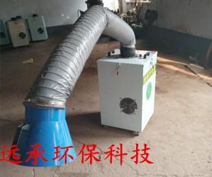 单双臂移动式焊烟净化器生产厂家