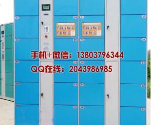 鹤岗 双鸭山20/40门电子条码存包柜 展览馆自助存包柜价钱