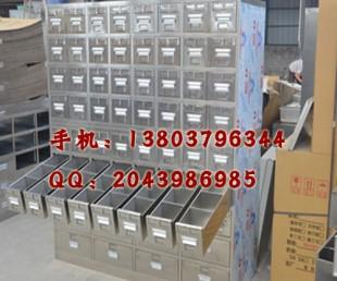 不锈钢中药柜工厂/厂家 42抽高档精品中药柜多少钱