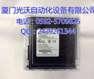 IC693CMM302