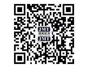 金属材料测试_设备无损超声波探伤_广州无损质量检测站