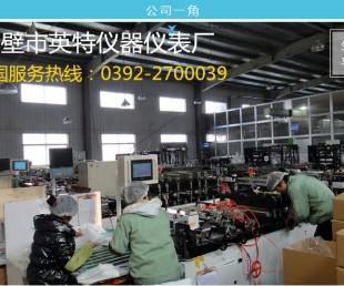 亚虎娱乐_《仪器专题 》专用测试醇基燃料热值仪器|醇基燃料大卡设备价格