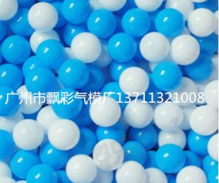 广州低价销售海洋球佛山儿童波波球多少钱