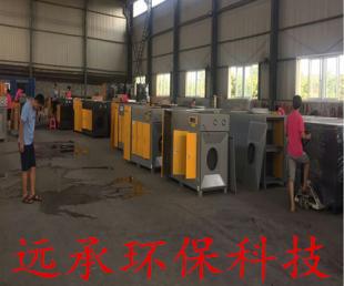 低温等离子空气净化器设备注塑厂专用净化器