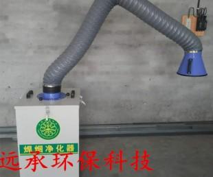 双臂焊烟净化器价格电焊车间专用焊烟机