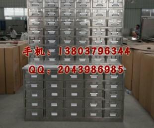 亚虎国际pt客户端_中药柜哪里有卖的质量好 药房不锈钢中药橱柜定做