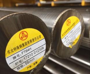 DC53模具钢多少钱一公斤图片