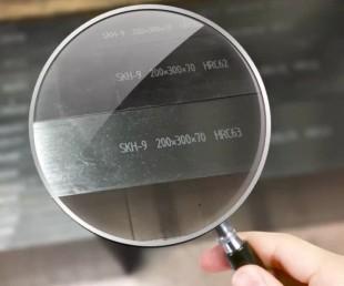 SKH-9高速钢多少钱一公斤