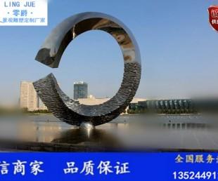 厂家直销不锈钢圆形雕塑-广场大型玻璃钢建筑雕塑-圆形景观建筑
