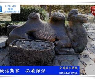 园林景观骆驼雕塑-景区装饰仿铜雕塑报价图片