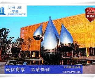 上海水雕塑厂家-水滴景观定制-电镀不锈钢镜面水滴雕塑设计图片