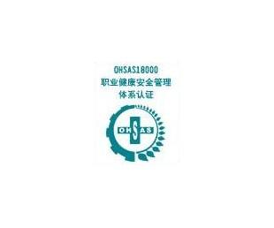 值得相信的安徽ISO认证公司质量9001体系
