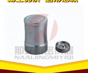 亚虎娱乐_NAI-YJY-B匀浆杯原理,组织捣碎匀浆机价格