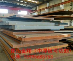 上海中厚板数控钢板切割下料