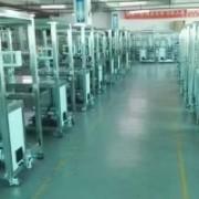 广东深圳市迷你自动化有限公司