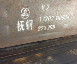 M2刀具钢 M2高速钢 M2模具钢一公斤多少钱