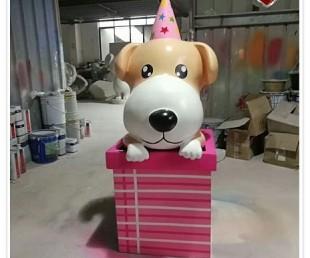 礼盒狗雕塑-玻璃钢狗定制-机器狗雕塑厂家